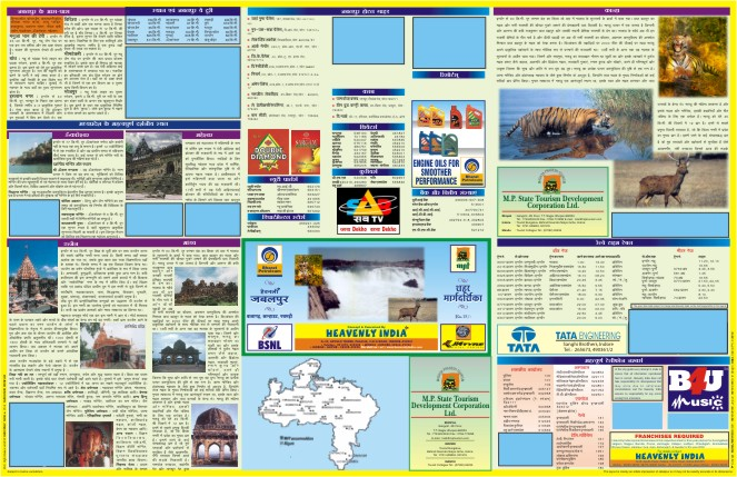 JABALPUR_guide-HINDI - Front