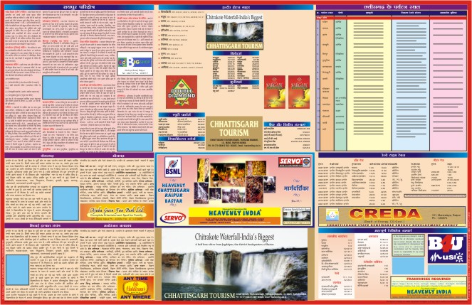 RAIPUR_guide-Front